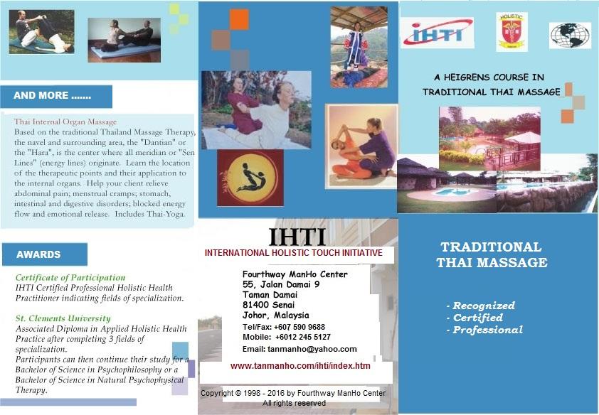 IHTIProgram
