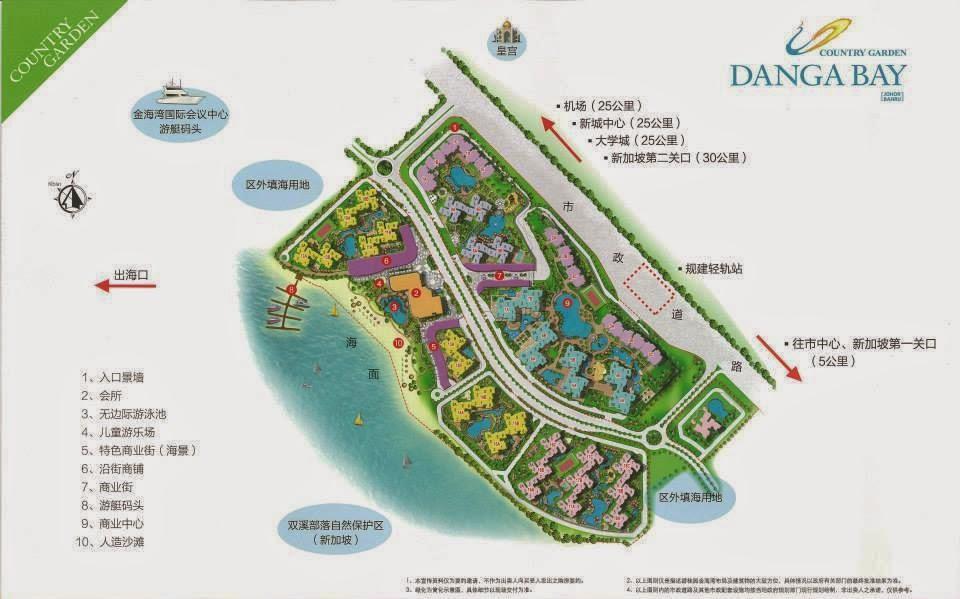 condo unit layout type profile country garden danga bay iskandar malaysia